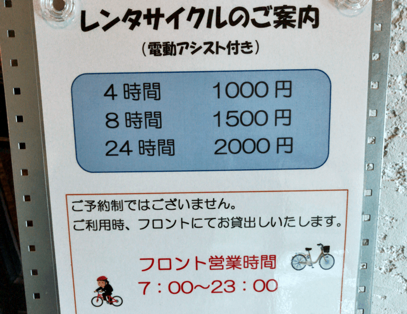 f:id:tonogata:20181222175242p:plain:w600