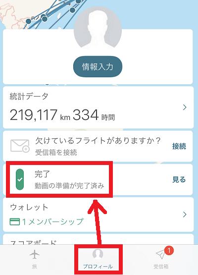 f:id:tonogata:20181225231135p:plain:w400