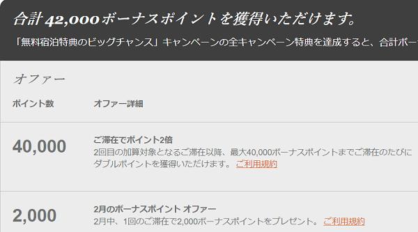 f:id:tonogata:20190104155849p:plain:w600