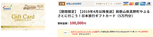 f:id:tonogata:20190108005314p:plain:w600