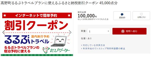 f:id:tonogata:20190108010505p:plain:w600