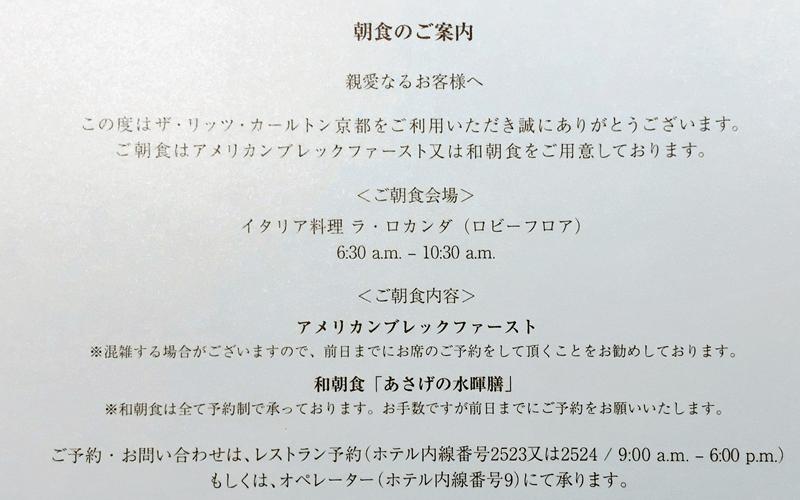 f:id:tonogata:20190111005646p:plain:w600