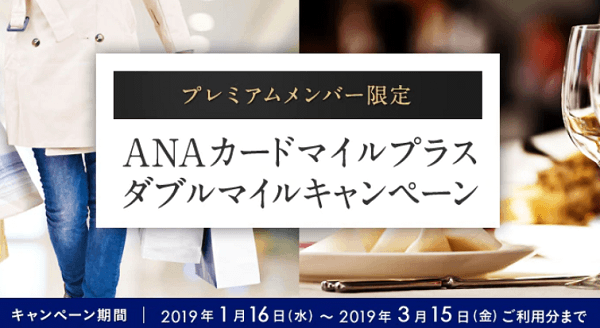 f:id:tonogata:20190119112958p:plain:w600