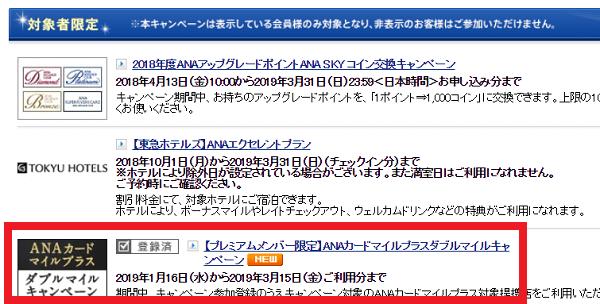 f:id:tonogata:20190119113549p:plain:w600