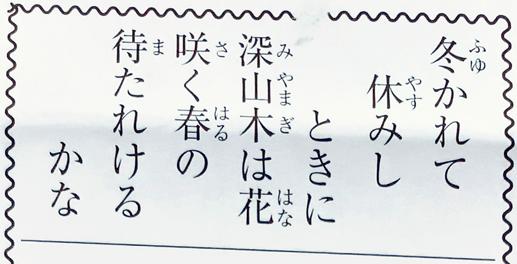 f:id:tonogata:20190120181849p:plain:w300