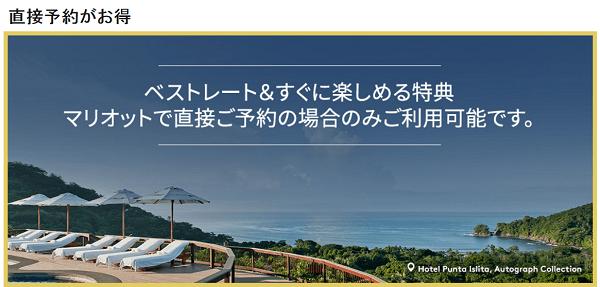 f:id:tonogata:20190124005954p:plain:w400
