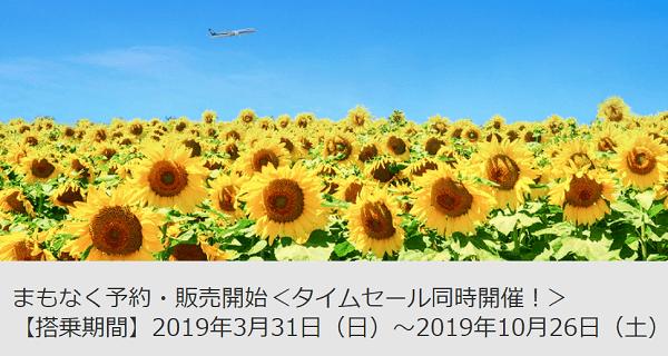 f:id:tonogata:20190129004648p:plain:w400