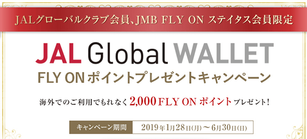 f:id:tonogata:20190202110216p:plain:w600