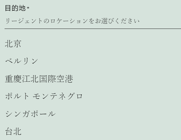f:id:tonogata:20190209060325p:plain:w600