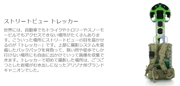 f:id:tonogata:20190212004036p:plain:w600