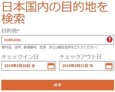 f:id:tonogata:20190213001104p:plain:w400