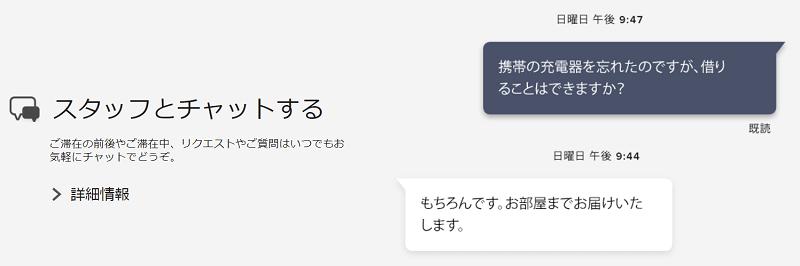f:id:tonogata:20190214081547p:plain:w800