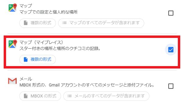 f:id:tonogata:20190228003205p:plain:w600