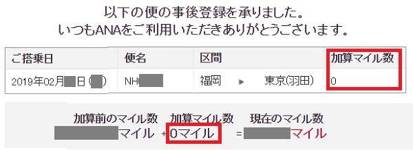 f:id:tonogata:20190303103607p:plain:w500