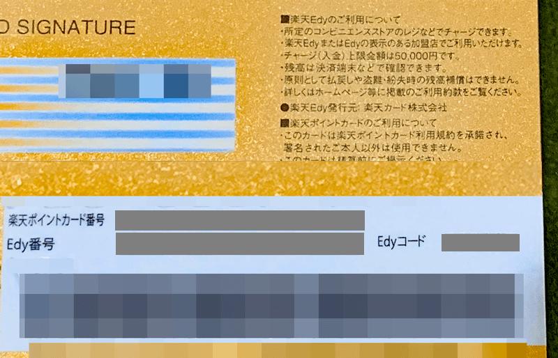 f:id:tonogata:20190303143314p:plain:w400