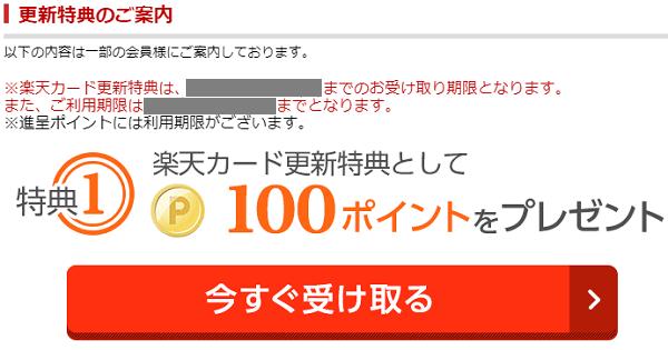 f:id:tonogata:20190303144324p:plain:w400