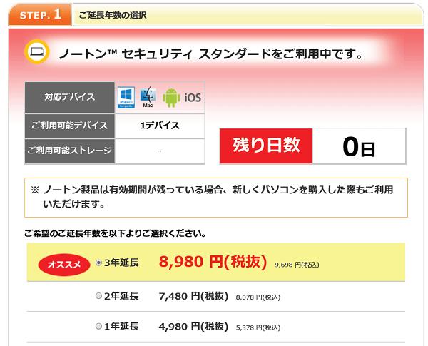 f:id:tonogata:20190324150826p:plain:w600