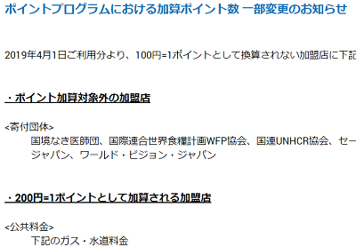 f:id:tonogata:20190402080018p:plain:w400