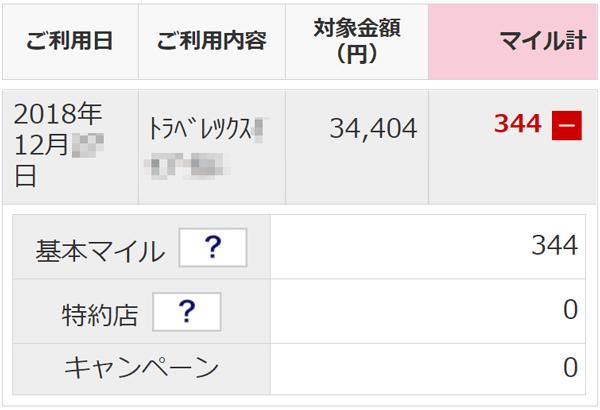f:id:tonogata:20190414214309p:plain:w400