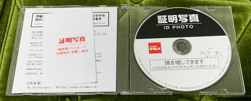 f:id:tonogata:20190421104825p:plain:w600