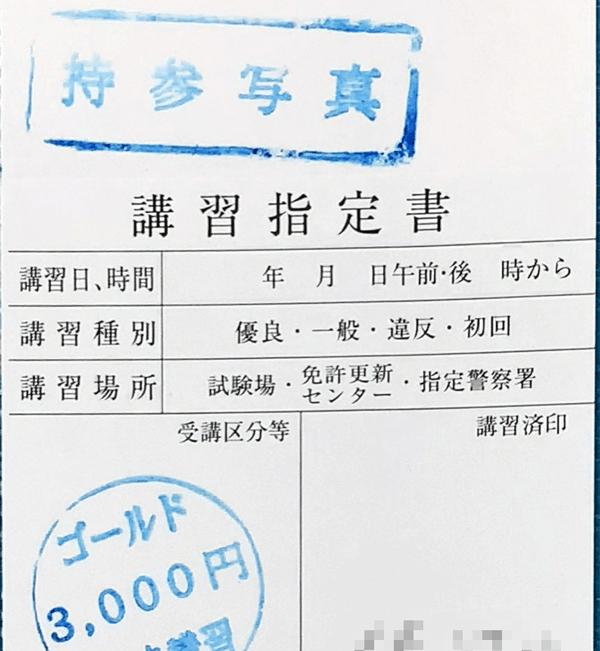 f:id:tonogata:20190421110449p:plain:w300