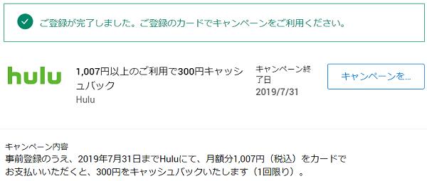 f:id:tonogata:20190425002948p:plain:w600