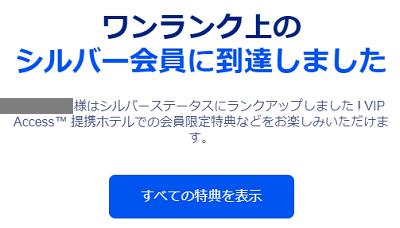 f:id:tonogata:20190510065944p:plain:w300