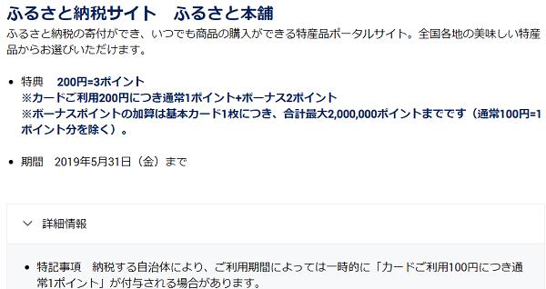 f:id:tonogata:20190512115443p:plain:w600
