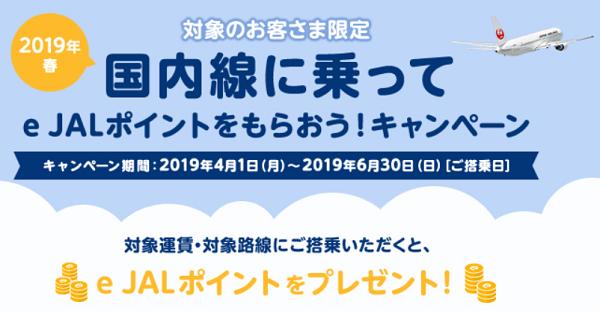 f:id:tonogata:20190514060745p:plain:w400