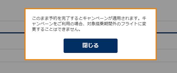 f:id:tonogata:20190515075608p:plain:w600
