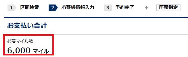f:id:tonogata:20190515075723p:plain:w600