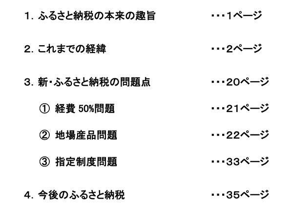 f:id:tonogata:20190520001536p:plain:w400