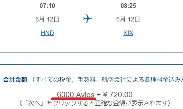 f:id:tonogata:20190531055251p:plain:w400