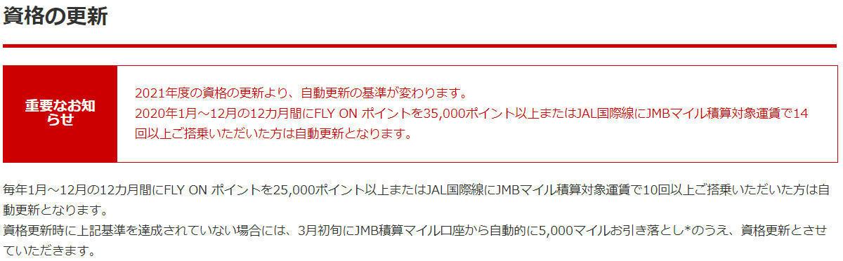 f:id:tonogata:20190707100504j:plain:w600