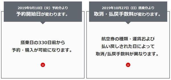 f:id:tonogata:20190708221809j:plain:w600