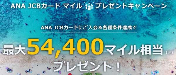f:id:tonogata:20190720090356j:plain:w400