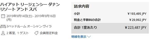 f:id:tonogata:20190721094321j:plain:w600