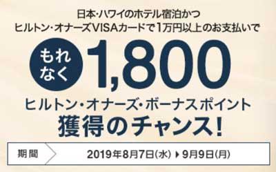 f:id:tonogata:20190810104445j:plain:w400