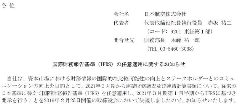 f:id:tonogata:20190816182307j:plain:w600