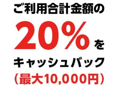 f:id:tonogata:20190817110147j:plain:w300