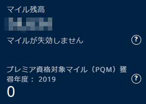 f:id:tonogata:20190831124014j:plain:w300