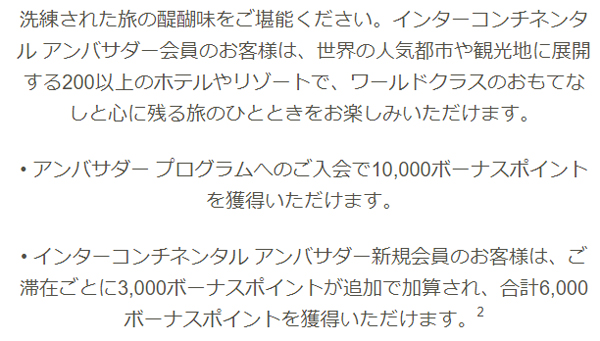 f:id:tonogata:20190915001431j:plain:w600