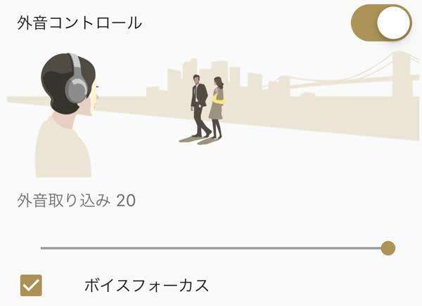 f:id:tonogata:20190924225926j:plain:w400