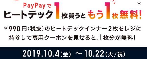 f:id:tonogata:20191005100508j:plain:w400