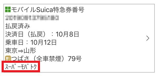 f:id:tonogata:20191012114515j:plain:w400