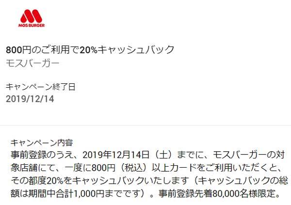 f:id:tonogata:20191015213556j:plain:w600