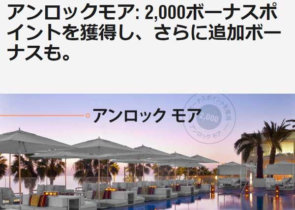 f:id:tonogata:20191016232014j:plain:w400