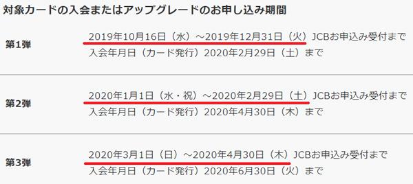 f:id:tonogata:20191020095554j:plain:w600