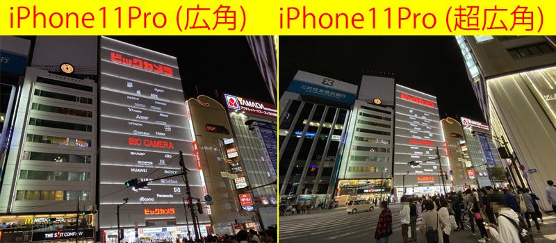f:id:tonogata:20191021015326j:plain:w800