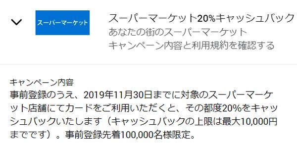 f:id:tonogata:20191022100115j:plain:w500